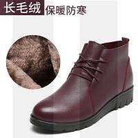 冬鞋真皮妈妈棉鞋加绒平底中老年人女保暖奶奶皮鞋防滑老人鞋短靴SN6840