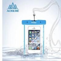 手机防水袋苹果三星小米漂流防水包游泳潜水套iphone6防水手机套 1