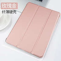 iPad mini4保护套iPadmini4防摔壳全包迷你ipad1平板a1538休眠S