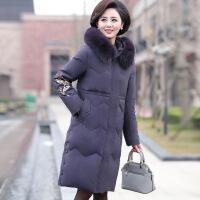 №【2019新款】送妈妈的冬装羽绒服中长款高贵毛领中老年人加厚棉衣洋气中年女装外套