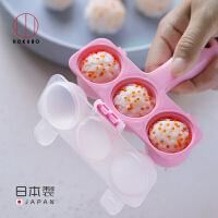 kokubo小久保日本进口手摇摇乐饭团模具儿童diy做饭便当摇饭工具