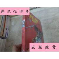 【二手旧书9成新】狂神全集 /唐家三少 长江少年儿童出版社