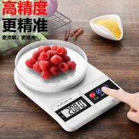 新款 秤烘焙秤家用小型电子称0.1g食物克称小秤器厨房称烘培