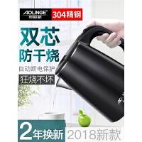 电热水壶家用自动断电304不锈钢电水壶保温电壶电热烧水壶