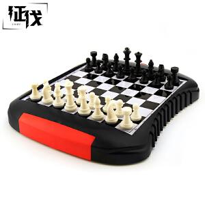 征伐 国际象棋 磁性教具儿童大号初学便携入门棋盘培训教学用棋休闲娱乐棋牌玩具