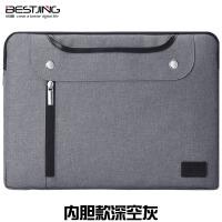 惠普戴尔11/12寸13.3英寸14寸15.6寸单肩手提男女式笔记本电脑包