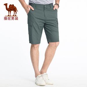 骆驼男装 2018夏季新款纯色棉质休闲短裤舒适时尚男裤子