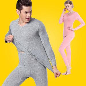 粉红色灰色木代尔保暖内衣冬秋衣粉色薄款男女情侣棉毛衫