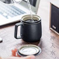 便携泡茶杯 陶瓷过滤带盖马克杯 办公茶杯滤茶杯茶水杯小罐茶茶具