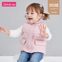 【4件2折价:72.2】笛莎童装婴幼儿背心冬季新款女宝宝时尚洋气纯色羽绒马甲背心