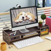 电脑显示器增高架子底座托架办公室桌面收纳盒护颈办公整理置物架新品