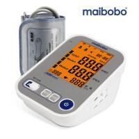 波远程智能血压计测量仪家用上臂式电子量高血压计全自动