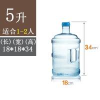 户外手提加厚食品级pc塑料7.5升装矿泉水家用18.9l饮水机纯净水桶