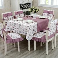 木儿家居 桌布布艺田园餐桌布椅垫餐椅套台布椅子坐垫套装韩城小镇