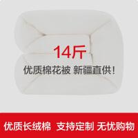 新疆棉被加厚纯棉花被芯褥子垫被棉絮单双人棉花被子床垫被胎冬被