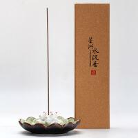 创意葵花叶子香盘陶瓷摆件线香香炉香座香器佛具用品