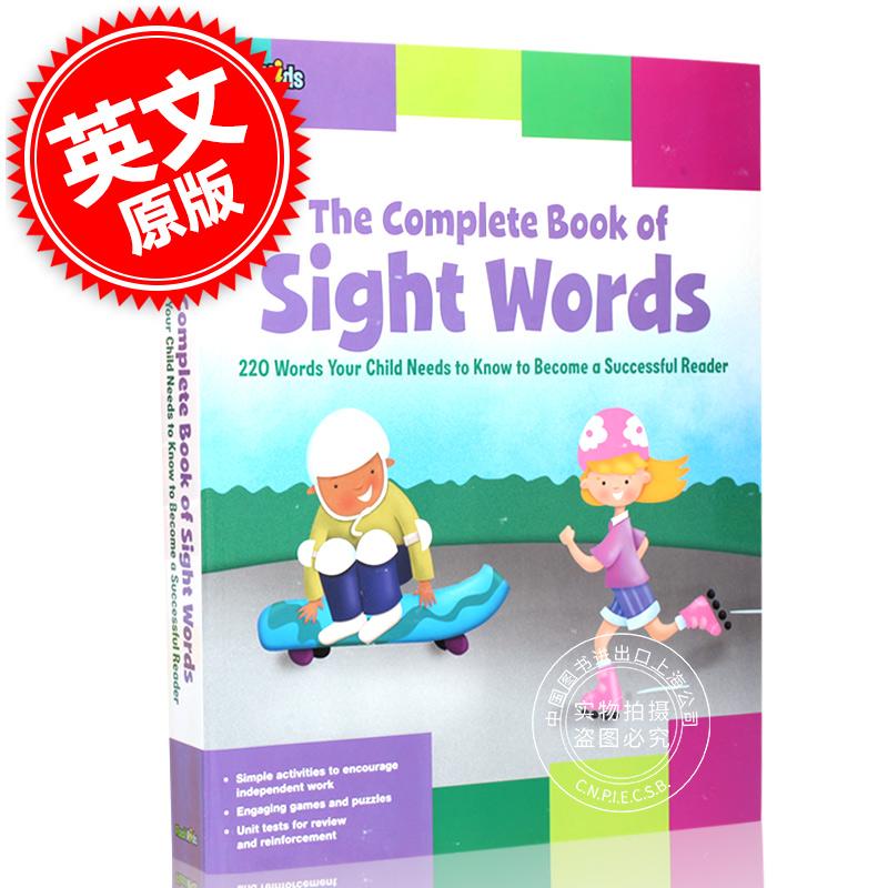预售 sight words 英文原版The Complete Book of Sight Words 儿童英文识字工具书 220个常见字核心词汇 高频关键单词学习 预计4月下旬到货!