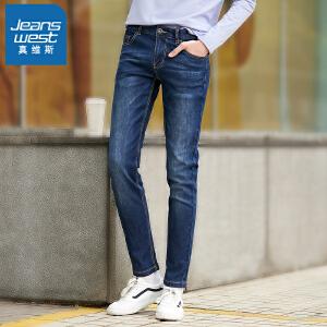 [超级大牌日每满299-150]真维斯牛仔裤男2018夏季新款男士修身韩版水洗直筒弹力小脚裤子潮