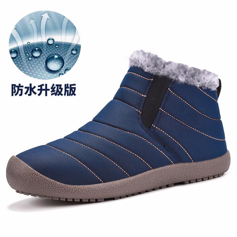 男鞋冬季棉鞋加绒保暖雪地靴面包加厚高帮短靴爸爸鞋防滑老人鞋srr