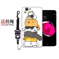 长虹s06手机壳Changhong S06保护套男女款防摔卡通个性硅胶全包边