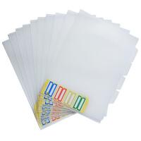 金得利 E356 A4可分类3层文件套文件夹 透明10个装