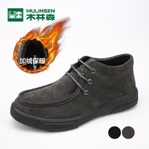 木林森99男鞋冬季耐磨真皮休闲鞋磨砂皮时尚板鞋加绒保暖棉鞋