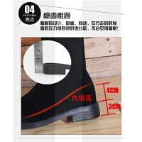 网红瘦瘦长靴女过膝靴小个子150矮个高跟长筒靴子高筒秋冬季显瘦SN1144