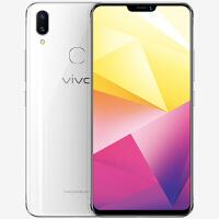 【当当自营】vivoX21i 6GB+64GB 极光白 4G全网通 全面屏 拍照手机