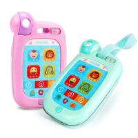 八个月宝宝玩具手机儿童0-1-3岁可咬防口水男孩子婴儿益智触屏女 +声光感应球