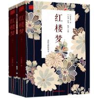 红楼梦 中国工人出版社