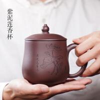 紫砂杯功夫紫砂茶杯全手工泡茶家用男女士�w杯紫泥�k公杯