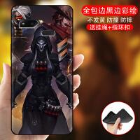 【现货】华硕ROG游戏手机壳彩绘软套败家之眼ROG Phone保护壳全包