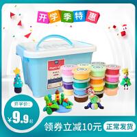 超轻粘土太空水晶泥无毒儿童手8工彩泥橡皮泥5软陶纸7女孩玩具DIY
