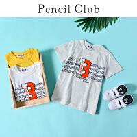 【专区119元4件】铅笔俱乐部童装2020夏装新款男童T恤中大童圆领短袖儿童休闲上衣