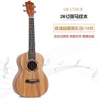 尤克里里23寸小吉他 斑马木夏威夷26寸乌克丽丽21寸初学ukulelea279