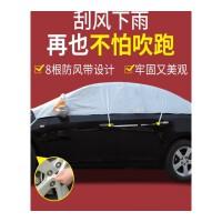 上海大众新款桑塔纳三厢专用汽车衣防晒防雨遮阳浩纳两厢车套车罩