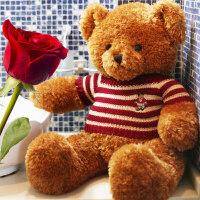 正版泰迪熊猫抱抱熊大熊毛绒玩具熊公仔玩偶布娃娃生日礼物送女友