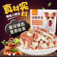 【支持礼品卡】三明治鸡肉鳕鱼寿司粒400g袋装 狗狗零食 猫咪宠物食品6mz
