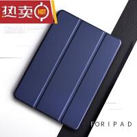 苹果ipad pro10.5保护套硅胶软壳全包防摔送平板电脑内胆包放笔槽SN3455