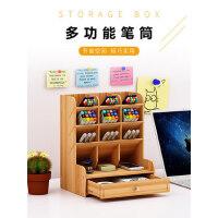 笔筒北欧ins收纳盒创意时尚可爱女清新办公室桌面学生儿童文具用品杂物盒木质大容量架桶摆件韩国复古中国风