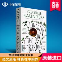 英文原版 林肯在中阴界 Lincoln in the Bardo 2017年布克奖 美国总统的鬼故事 乔治桑德斯首本长篇