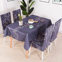 田园棉麻小清新桌布长方形正方形布艺简约家用餐桌椅子套罩套装