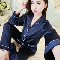 睡衣女人春天长袖薄款韩版性感丝绸蕾丝边套装丝质冰丝大码家居服