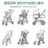 婴儿推车凉席垫透气加宽安全座椅通用儿童宝宝坐垫夏季 标准颜色 78*32其它