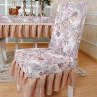 紫色双拼色织提花凳子套布艺套餐桌椅套家用椅垫套装连体定做 褐色 秋 椅套