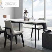 ZUCZUG餐桌 北欧大理石实木餐桌 现代简约长方形饭桌子 设计师定制家具