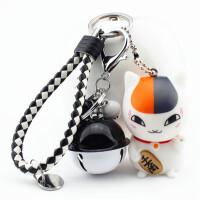 可爱汽车小饰品钥匙扣女创意情侣卡通钥匙链包包铃铛挂件礼物SN0123