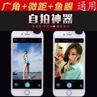 手机镜头广角微距鱼眼三合一/四合一偏光通用自拍直播外置摄像头