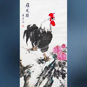 省美协  李华菊  雄风图  A12
