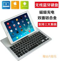 12英寸平板笔记本蓝牙键盘保护套 12英寸无线外接键盘平板电脑套